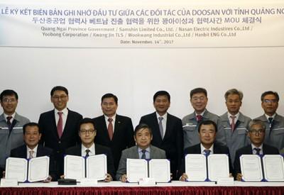 Khu kinh tế Dung Quất thu hút 6 dự án trị giá hơn 11 triệu USD