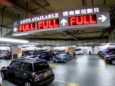 Hơn 5 tỷ đồng một chỗ đỗ ôtô tại Hong Kong