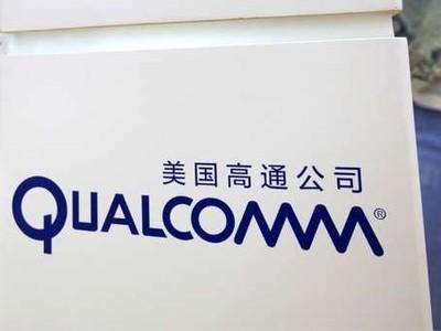 Broadcom muốn thâu tóm Qualcomm với hợp đồng khổng lồ trị giá 130 tỷ USD