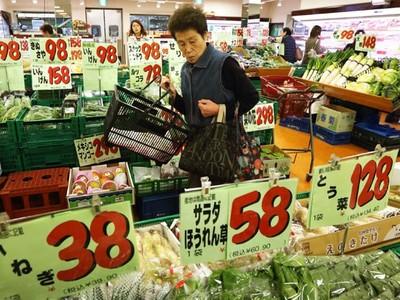 Kinh tế Nhật Bản ghi nhận chuỗi tăng trưởng dài nhất trong 16 năm