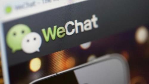 Chơi chứng khoán, trái phiếu qua WeChat ở Trung Quốc
