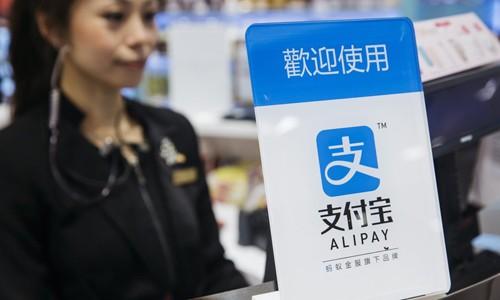 Công ty tài chính của Jack Ma được rót 14 tỷ USD