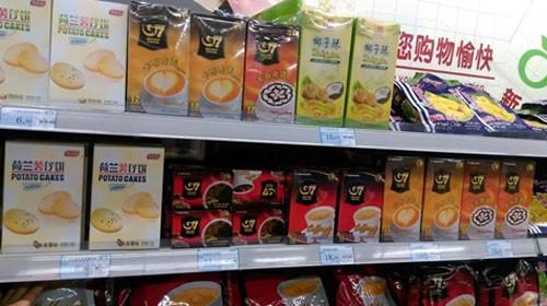 Vợ chồng ông chủ Trung Nguyên lại tranh chấp nhãn hiệu cà phê G7
