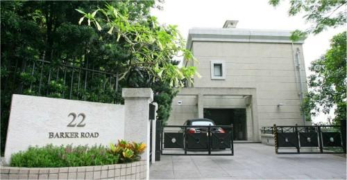 Ông chủ Alibaba và Tencent chi bộn tay mua nhà ở Hong Kong