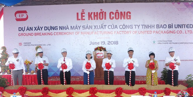 Doanh nghiệp Nhật Bản khởi công xây dựng nhà máy sản xuất bao bì tại Khu công nghiệp Tân Phú Trung