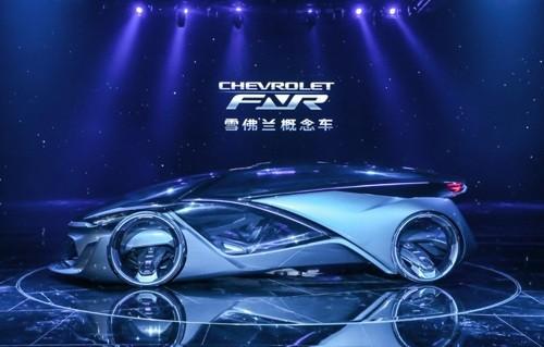 Ngắm chiếc xe tương lai có khả năng tự lái