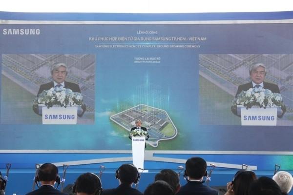 Samsung tiếp tục tuyển chọn nhà cung cấp nội