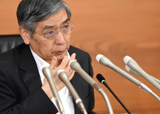 Nhật Bản trì hoãn sử dụng gói kích thích mới