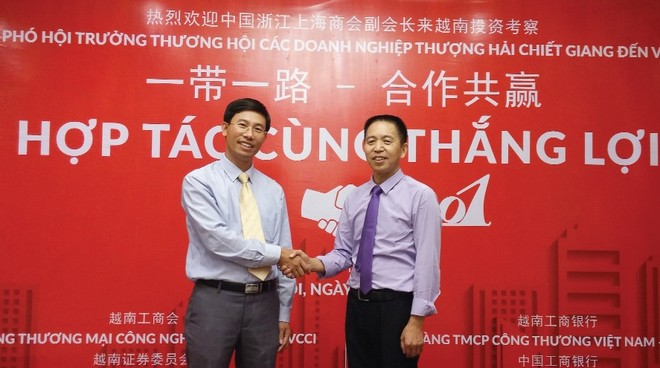 IVS tạo thêm cầu nối nhà đầu tư ngoại vào Việt Nam