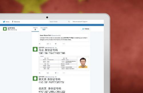 Jack Ma và nhiều tỷ phú Trung Quốc bị lộ thông tin cá nhân