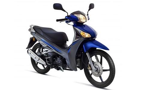 Honda Future FI - bản nâng cấp giá từ 1.500 USD tại Malaysia