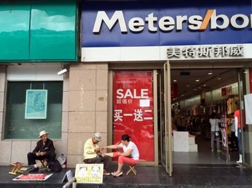 Bi kịch của một thành phố khi kinh tế Trung Quốc chuyển mình