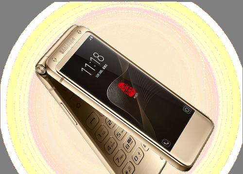 Smartphone nắp gập đắt gấp 3 lần iPhone 7 của Samsung