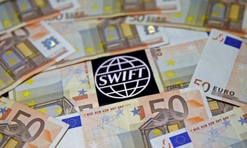 Tình báo Mỹ bị nghi xâm nhập mạng lưới ngân hàng toàn cầu