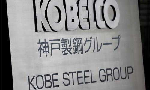 Đại gia thép Nhật làm giả chất lượng sản phẩm