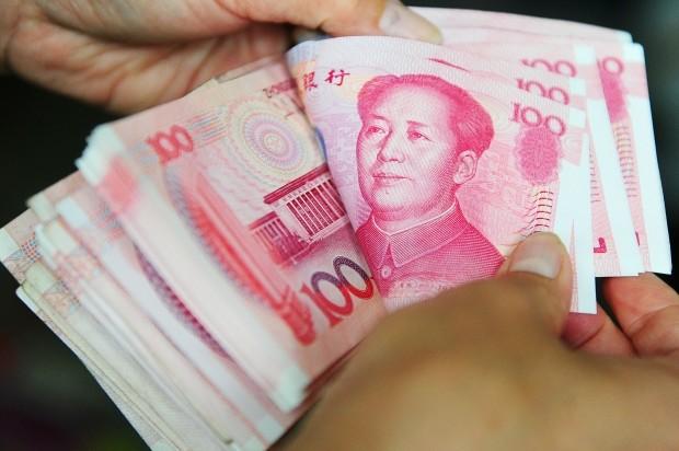 Trung Quốc bất ngờ hạ giá nhân dân tệ thêm 0,18%