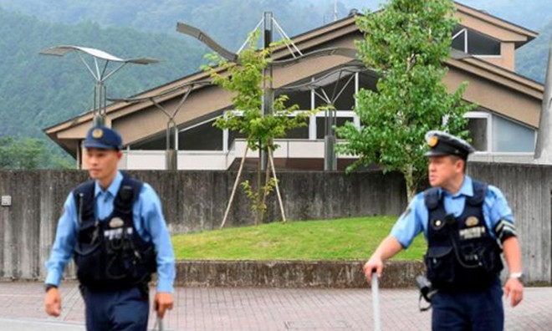 Đâm dao ở Nhật, 19 người chết