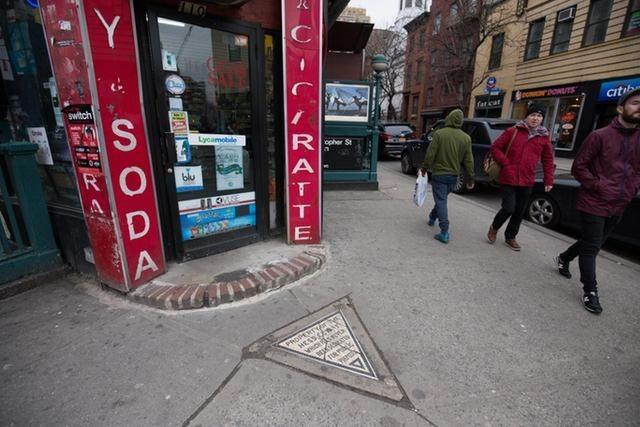 Câu chuyện đằng sau mảnh đất nhỏ nhất ở New York