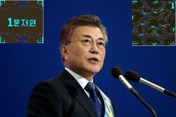Tranh cử tổng thống nhờ game online