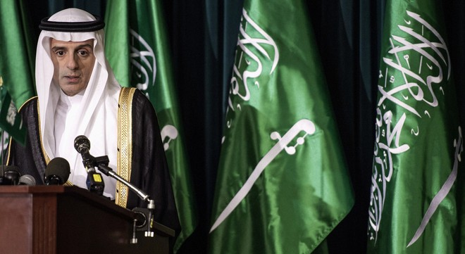 Căng thẳng ngoại giao Ả Rập Xê út và Iran, giá dầu có động lực mới